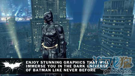 蝙蝠侠黑暗骑士崛起:化身哥谭市的希望4