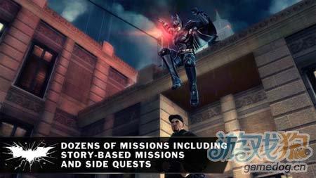 蝙蝠侠黑暗骑士崛起:化身哥谭市的希望5