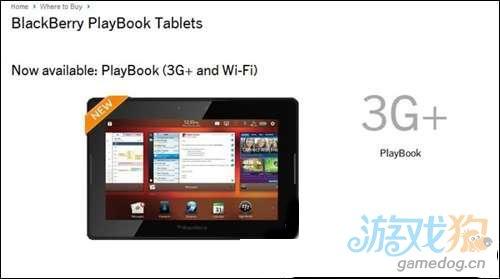 3G版PlayBook平板终于在英国正式亮相