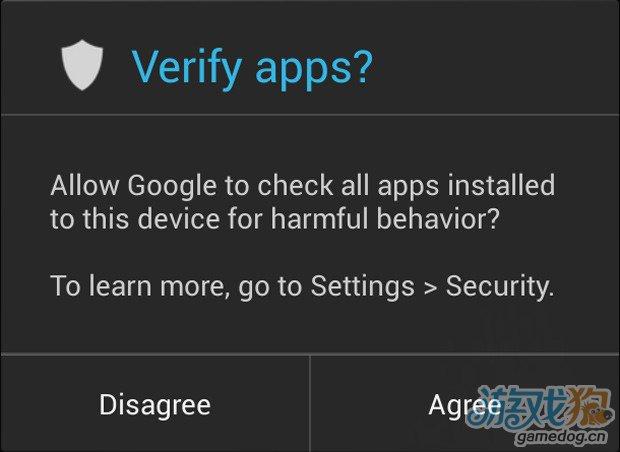 工程副总裁Android 4.2全新恶意软件扫描