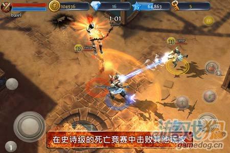 地牢猎人3dungeon hunter3 v1.3.8评测