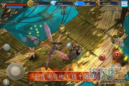 地牢猎人3Dungeon Hunter3:v1.3.8评测5
