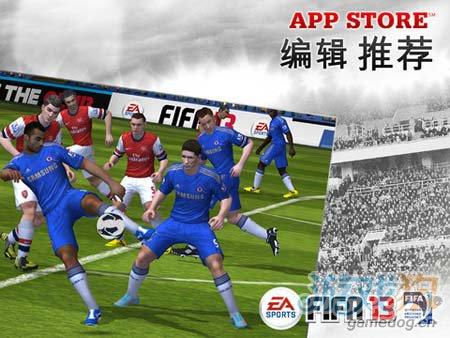 EA足球大作:FIFA13足球 献给足球迷们的饕餮盛宴5