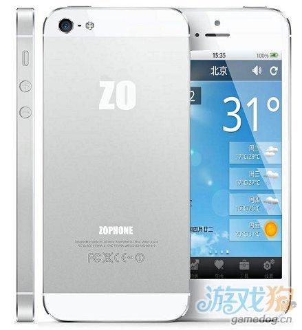 卓系统山寨iPhone 5亮相 价格底的无语
