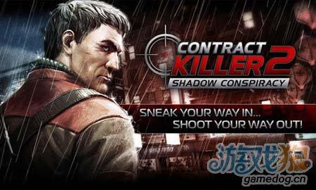 职业杀手2CONTRACT KILLER 2:城市中的地下判官1