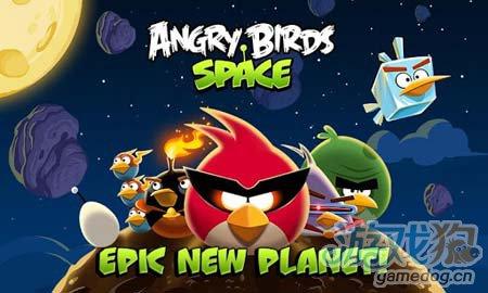 休闲大作:愤怒的小鸟太空版高清版v1.3.2更新评测1