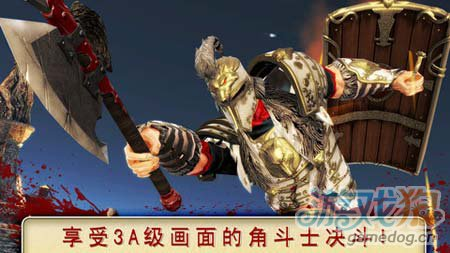 血之荣耀2传奇:拿起你手中的刀战斗吧1