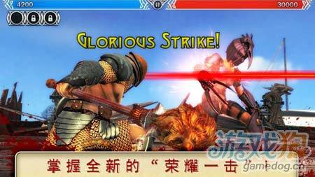 血之荣耀2传奇:拿起你手中的刀战斗吧4
