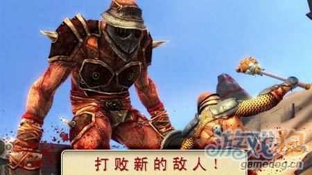 血之荣耀2传奇:拿起你手中的刀战斗吧3