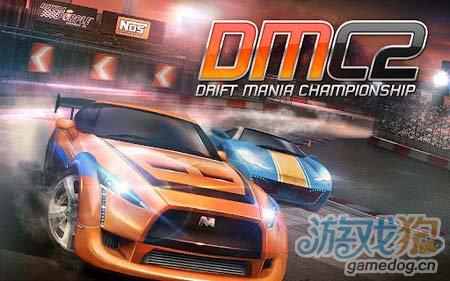 疯狂漂移2Drift Mania Championship:v1.5.1评测1