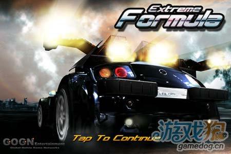 竞速游戏:极限方程式Extreme Formula v1.1.5评测1