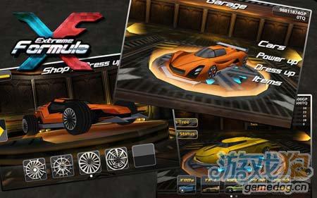 竞速游戏:极限方程式Extreme Formula v1.1.5评测4