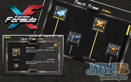竞速游戏:极限方程式Extreme Formula v1.1.5评测5