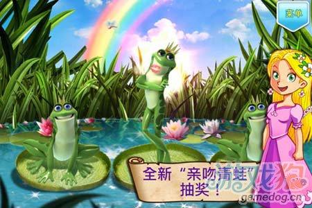 梦幻庄园Fantasy Town:v1.3.8安卓评测2
