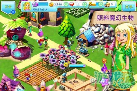 梦幻庄园Fantasy Town:v1.3.8安卓评测3