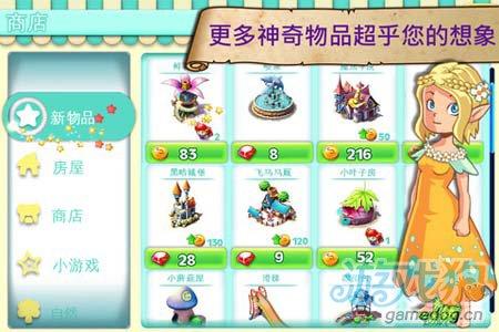 梦幻庄园Fantasy Town:v1.3.8安卓评测5