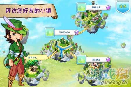 梦幻庄园Fantasy Town:v1.3.8安卓评测4