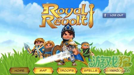 小王子复国战Royal Revolt!:v1.2.0评测1