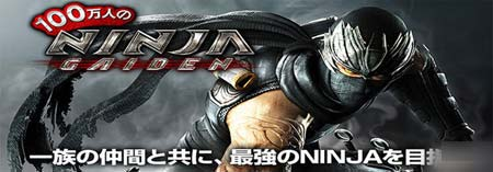 忍者龙剑传Ninja Gaiden已在Google Play低调上线1