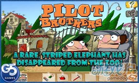 G5解谜游戏:飞行者兄弟Pilot Brothers 更新评测1