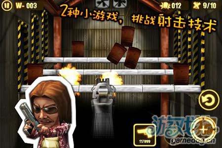 Q版反恐精英Gun Strike:v1.2.4评测4