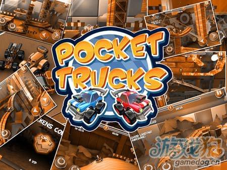口袋卡车Pocket Trucks:v1.2试玩评测1
