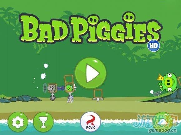 捣蛋猪IOS版游戏截图11