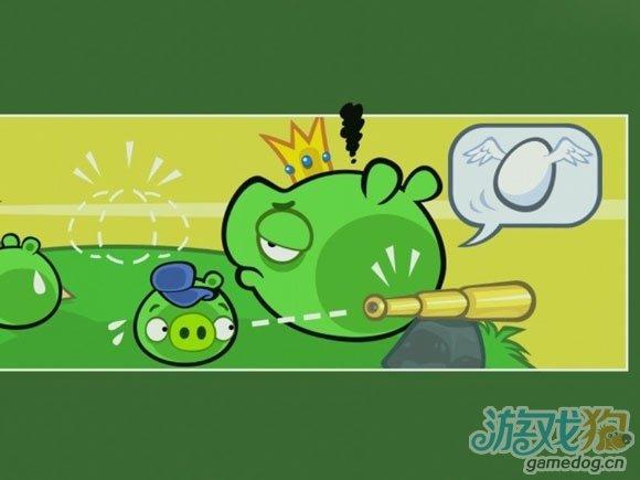 捣蛋猪IOS版游戏截图8