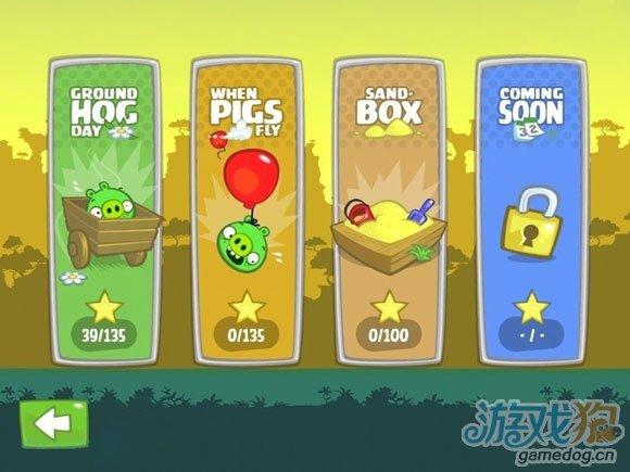 捣蛋猪IOS版游戏截图4