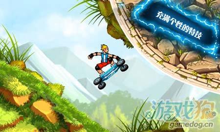 安卓滑板游戏:极限滑板 v3.0.0评测4