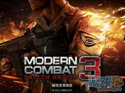 现代战争3堕落的国度Modern Combat3:v1.1.2评测1