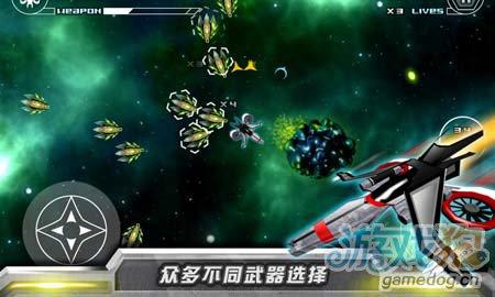 安卓射击游戏:超级旋风Super Cyclone v2.0.0评测2
