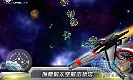 安卓射击游戏:超级旋风Super Cyclone v2.0.0评测3
