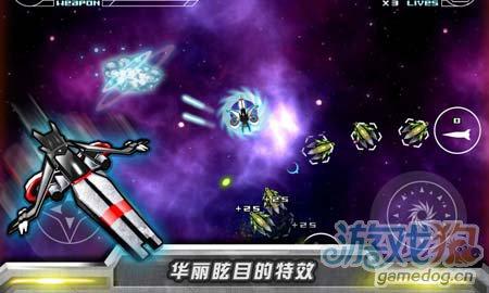 安卓射击游戏:超级旋风Super Cyclone v2.0.0评测4