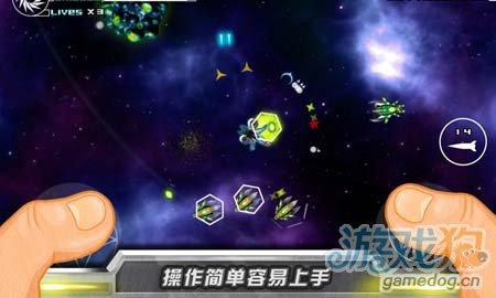 安卓射击游戏:超级旋风Super Cyclone v2.0.0评测5