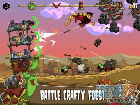超级装甲战龟Shellrazer:乌龟与哥布林的阵线联盟5