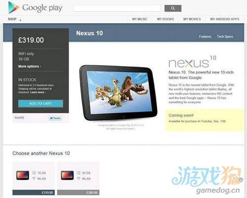 超高分辨率的Nexus 10平板电脑也蓄势待发