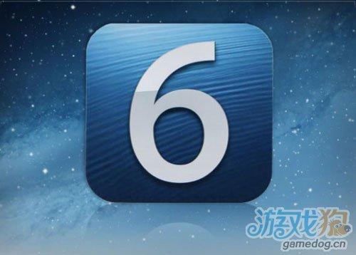 苹果向开发者发布iOS 6.1 Beta 2