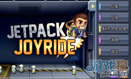 火箭飞人中文版Jetpack Joyride:v1.3.6安卓评测1