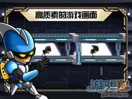 跑酷游戏:重力小子中文版Gravity Guy v1.5.0评测2