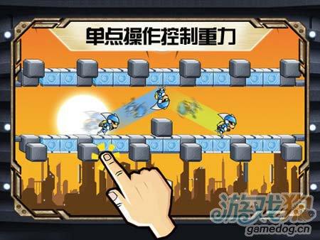 跑酷游戏:重力小子中文版Gravity Guy v1.5.0评测3