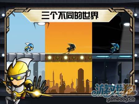 跑酷游戏:重力小子中文版Gravity Guy v1.5.0评测1