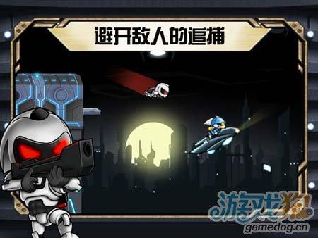 跑酷游戏:重力小子中文版Gravity Guy v1.5.0评测5
