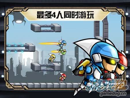 跑酷游戏:重力小子中文版Gravity Guy v1.5.0评测4