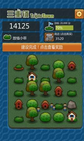 可爱消除游戏:三重小镇中文版 v1.3评测3