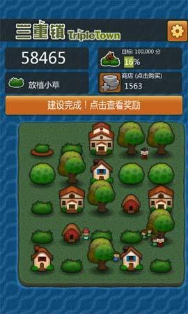 可爱消除游戏:三重小镇中文版 v1.3评测5