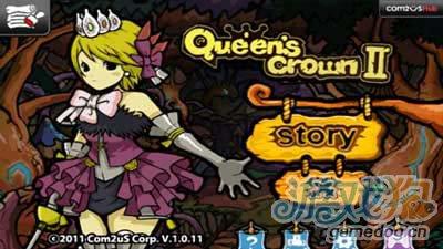 Com2us精品RPG大作:女王的皇冠2 v1.0.11安卓评测1