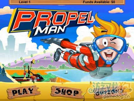飞行超人Propel Man:生气的是小鸟飞行的那是超人1