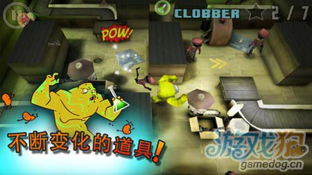 怪兽大逃亡Critter Escape:v1.6评测5
