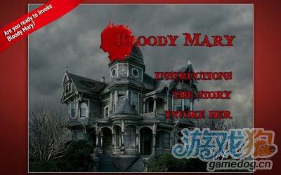 恐怖解谜游戏:血腥玛丽鬼魂汉化版 带给你独特体验1
